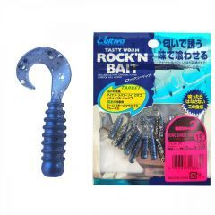 Grub Owner Rock'N Bait Cultiva RB-3 3.5cm, culoare 29 Sardine