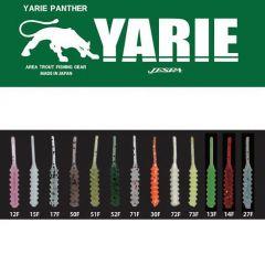 Yarie-Jespa Amibaits 2.3cm, culoare 51F