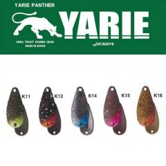 Lingura oscilanta Yarie-Jespa T-Roll 1g, culoare K15