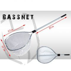 Minciog Colmic Herakles Bassnet 54x45x85cm