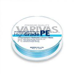 Fir Textil Varivas New High Grade PE 26.1lb, 150m