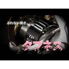 Mulineta Shimano Twin Power 4000 HG