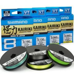 Fir textil Shimano Kairiki 8 Yellow 0.100mm/6.5kg/150m