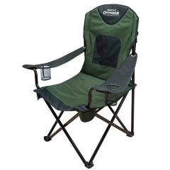 Scaun pescuit EnergoTeam Outdoor Chair