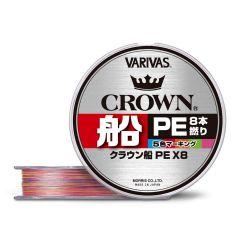 Fir Textil Varivas Crown Fune PE X8 0.12mm/6kg/150m