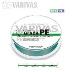 Fir textil Varivas High Grade PE Stealth Green 21.4lb/150m