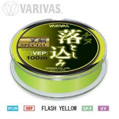 Fir monofilament Varivas Kurodai VEP Flash Yellow 0.285mm/8kg/100m
