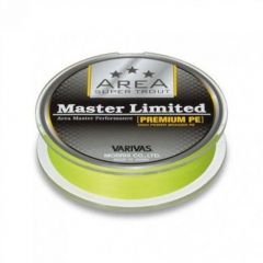Fir Textil Varivas Textil Area Master Yellow 7lb, 75m